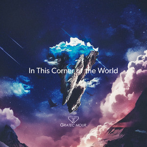 ⑤セット音楽CD 「In This Corner of the World」「 DISCOVERY」 GRATEC MOUR ※国内送料無料