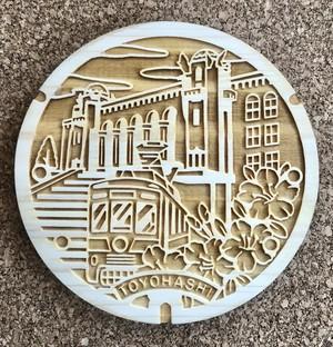 WoodyManholeCoasterⓇ愛知県 豊橋市 豊橋市公会堂と路面電車