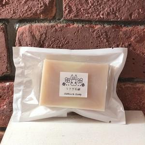 うさぎ石鹸(スウェール)(赤レンガ店)