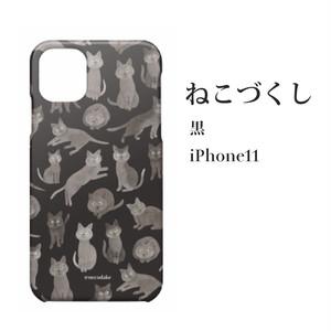 Phone case ねこづくし ブラック