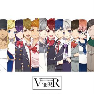 「下北沢VR」舞台公演DVD