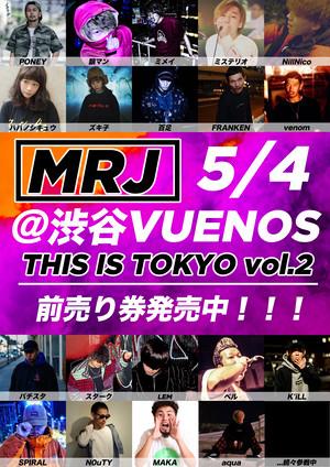 MRJ TRIP THIS IS TOKYO vol.2