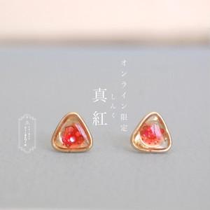 WEB限定 ▶ 真紅ピアス  【樹脂ピアス / イヤリング】