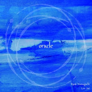 CD/album『oracle』