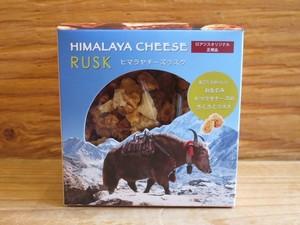 HIMALAYA CHEESE RUSK ヒマラヤチーズラスク