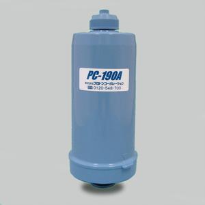 高機能タイプ (型番:PC-190A)