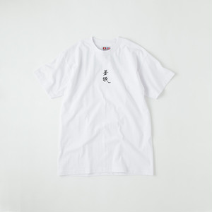 漢字ロゴタイプTシャツ [WHITE]