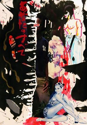 あなたのすべて【根本敬A4ドローイング&コラージュ】ディープ〇〇アとロイヤルシリーズ⑰※清山飯坂温泉芸術祭に展示中