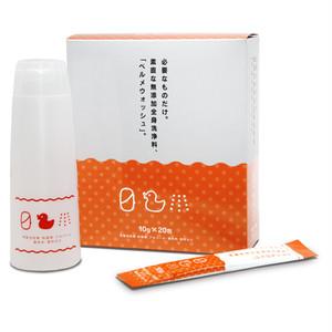界面活性剤ゼロ ベルメウォッシュ 10g×20包 専用ボトル付(全身洗浄料)リニューアル フローラハウス