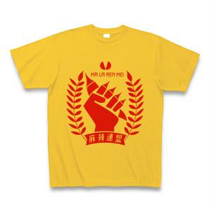 麻辣連盟公式Tシャツ