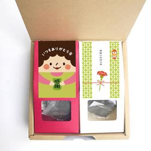 母の日ギフトBOX|玉露とほうじ茶セット