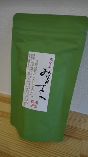 ウーロン緑茶『みなみさやか』(50g)