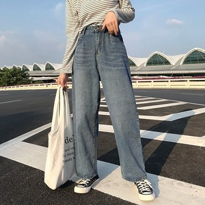 jeans YL1128