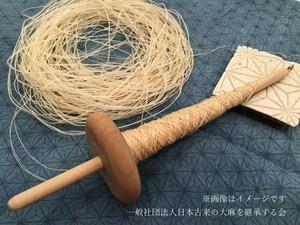 賛助会員年会費(5000円)