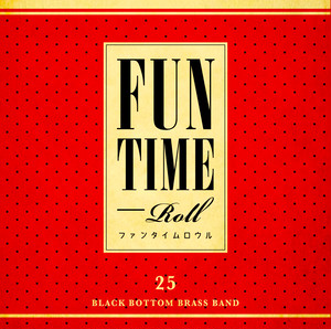CD『FUN TIME ROLL』