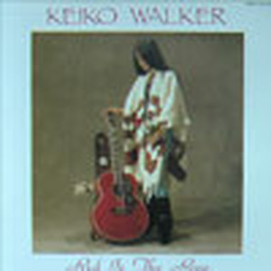 Red Is The Rose - KEIKO WALKER