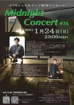 Momo-an Midnight Concert #16