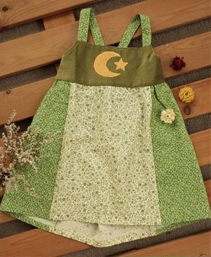 Kids Moonshine Dress  ( Green ) 80-100 size