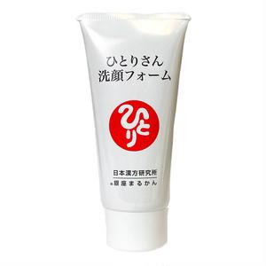 0102 ひとりさん洗顔フォーム