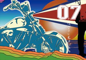 君はバイクに乗るだろう.07 【残部極少!】