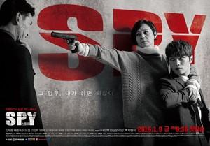 韓国ドラマ【SPY-スパイ-】DVD版 全16話