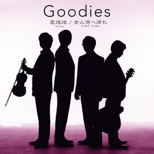 [Goodies] 両A面Single [ 愛燦燦/釜山港へ帰れ(돌아와요  부산항에) ]