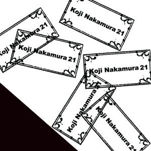 Koji Nakamura - Texture21(CDR)