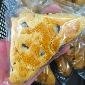 島のパン屋さん ヒロ屋ベーカリーのチョコチップスコーン10個セット
