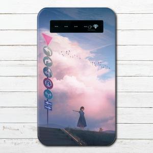 #065-001 モバイルバッテリー ノスタルジー おしゃれ かわいい エモい イラスト iphone スマホ 充電器 タイトル:vision 作:アナ