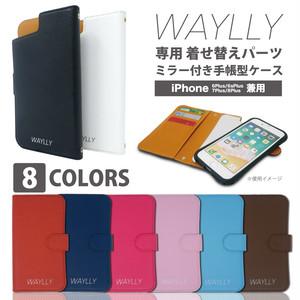 専用ミラー付き手帳型ケース WAYLLY(ウェイリー) iPhone6/6s/7/8 PLUS 対応!