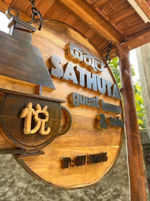 SATHUTA Guest house&Cafeチケット