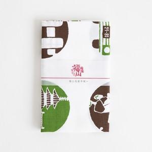 福山名産手拭い 緑×茶