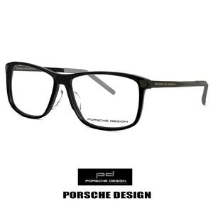 ポルシェデザイン メガネ p8319-a PORSCHE DESIGN 眼鏡 porschedesign スクエア ウェリントン 黒縁 黒ぶち
