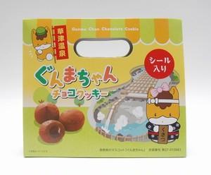 ぐんまちゃんチョコクッキー(12個入り)