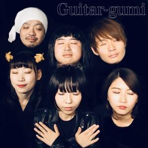 3月22日(日)開催「放課後居残りギター組卒業公演~魚へんにspringで鰆(さわら)~」