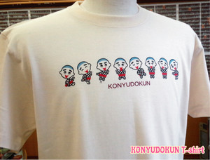 こにゅうどうくんTシャツ 大人用(旧デザイン・在庫限り)
