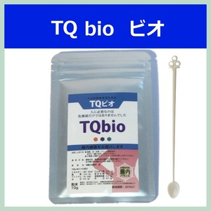 TQ bioビオ