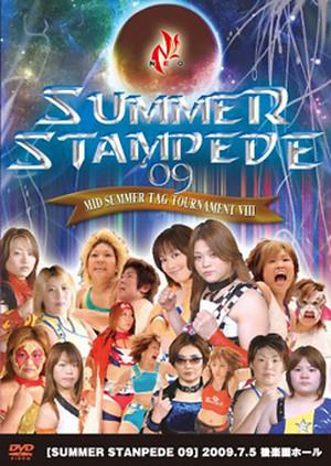 NEO SUMMER STAMPEDE`09 7.5 後楽園ホール