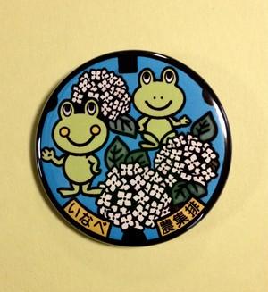 マンホール【缶バッチ】岐阜県 美濃加茂市 いなべ地区 農業集落排水