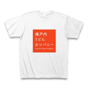 瀬戸内うどんカンパニーTシャツ(スクエア)
