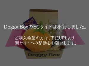 大型犬用Box
