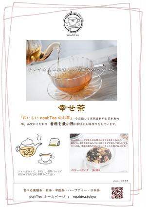「フォト茶Vol.03」参加申し込み