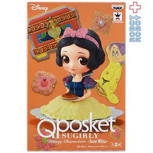 Qposket ディズニーキャラクター 白雪姫 シュガーリィ パステルカラー