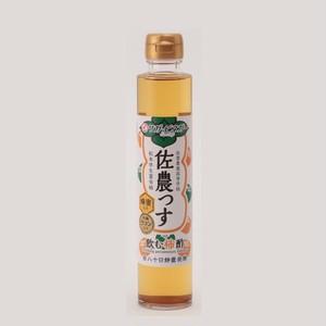 275ml佐農っす柿酢 ~佐賀農業高校生 企画・開発~