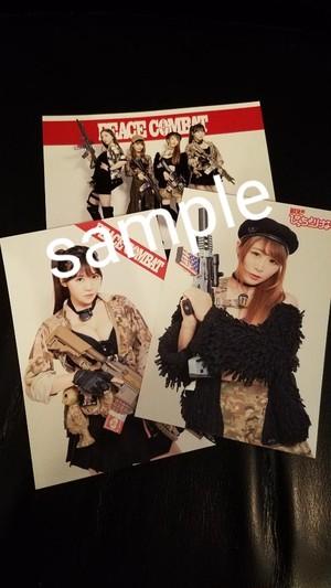 PEACE COMBAT月号 PEACEGIRLポストカード3種類付!(送料込み価格)