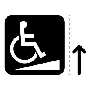 車椅子・障害者スロープ案内マーク(矢印付き)のカッティングシートステッカー