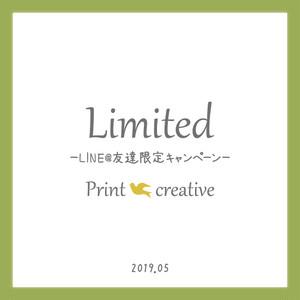【新作発売記念】お揃い3点セット LINE@友達限定