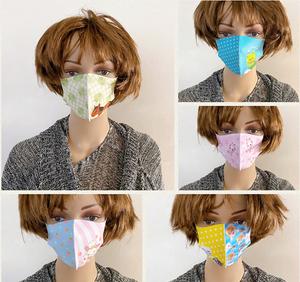 癒し系マスク  寒い季節にも