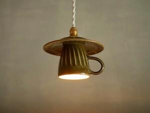 カップ&ソーサーのペンダントライト/ LED照明器具/オリーブ