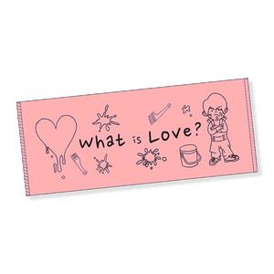 愛ってなんですか? タオル